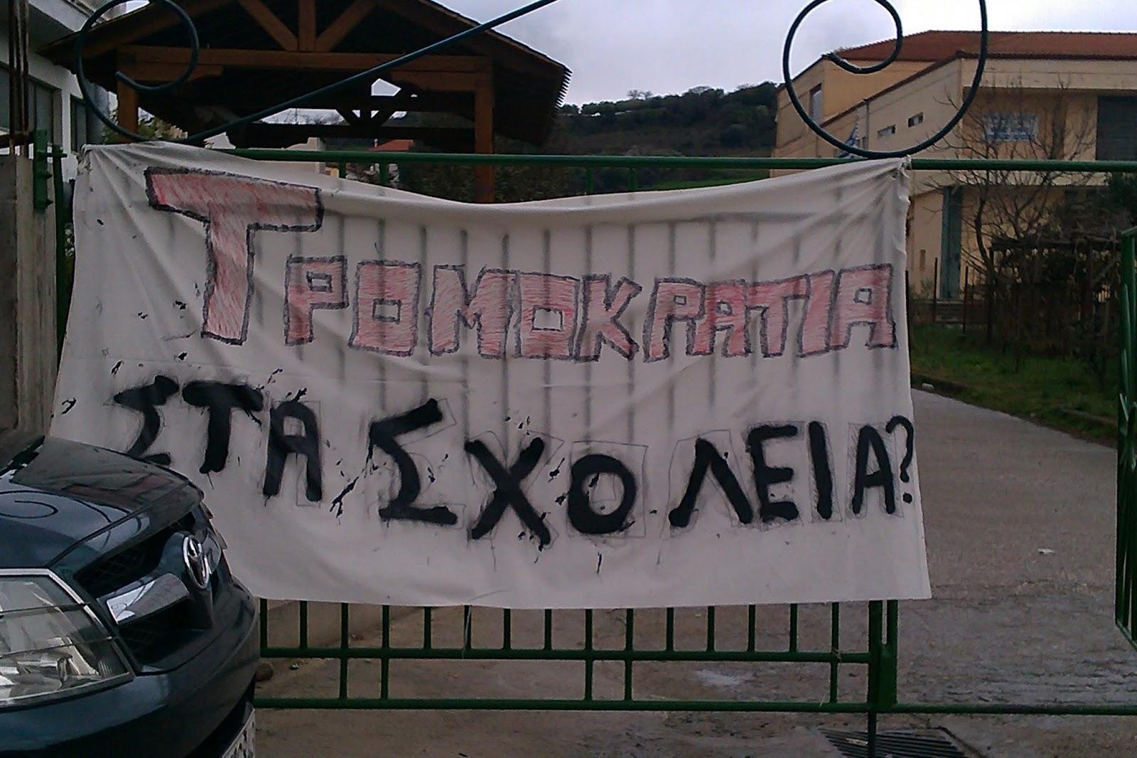 http://antigoldgreece.files.wordpress.com/2013/02/imag0450-1.jpg