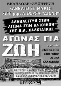 arta2-e1364622077646