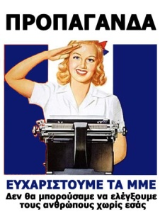 367742-propaganda-mme