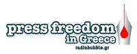 Press+freedom+logo