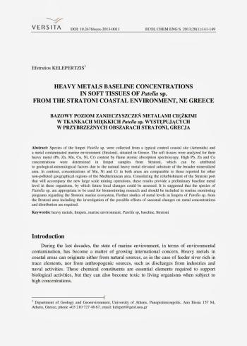KELEPETZIS Η μελέτη για τις πεταλίδες_001
